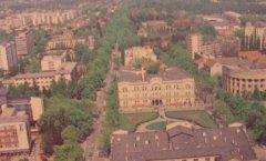 Banja Luka 1980 years