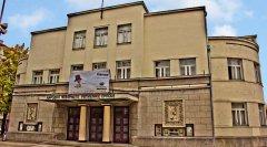 The National Theatre of the Republika Srpska